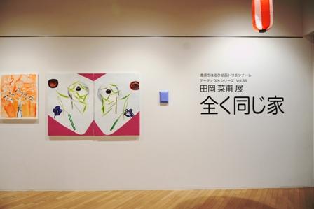 71a01b6500 はるひ絵画トリエンナーレ   清須市はるひ美術館 学芸員ブログ