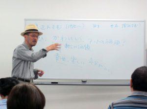 7/23アートトーク渡辺おさむ2 のコピー